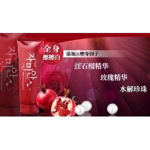 Foto Produk Red Pomegranate Whitening Lotion SPF 30 dari Cantique Shop