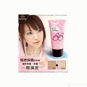 Foto Produk Dodora Pore Free Finish Hydrate BB Cream dari Cantique Shop