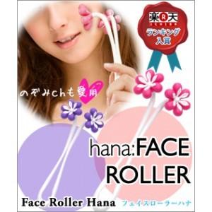 Foto Produk Hana Face Roller - Untuk Muka Dan Leher  dari Cantique Shop