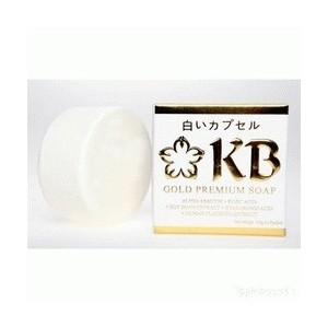 Foto Produk Gold Premium Soap Kyusoku Bihaku dari Cantique Shop