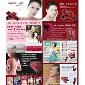 Foto Produk Red Pomegrante Whitening Cleanser dari Cantique Shop