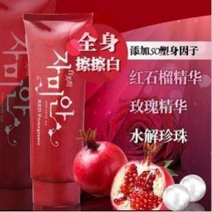 Foto Produk Red Pomegrante Fresh Nutrition Series (Lotion) dari Bamboopusatgrosir