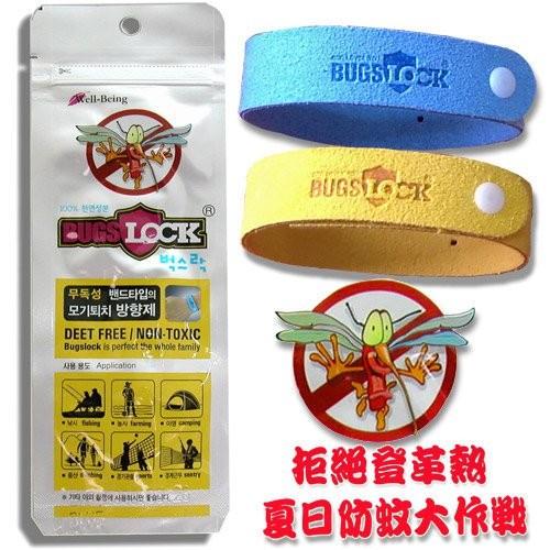 Foto Produk Bugslock Gelang Anti Nyamuk Made In Korea dari Benjenandju Shop