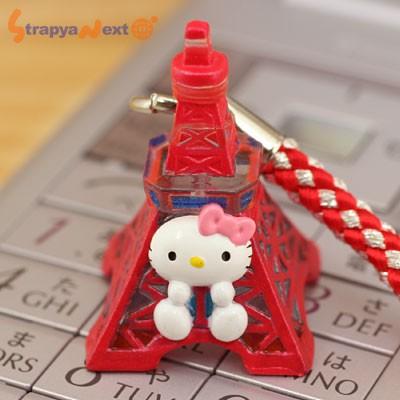 Foto Produk Tokyo Tower dari Twinkle Stars