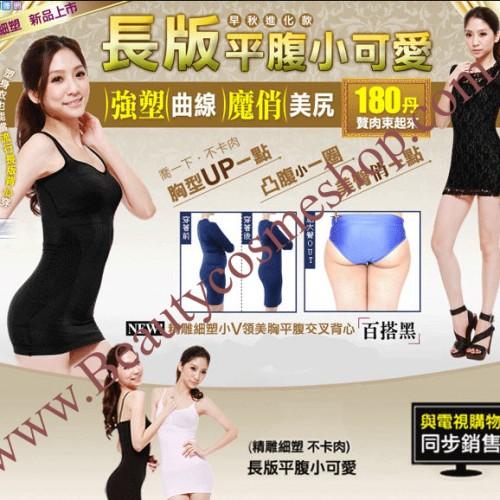 Foto Produk BODYSLIM Body Shaping Camisole (Black) dari Beautycosme