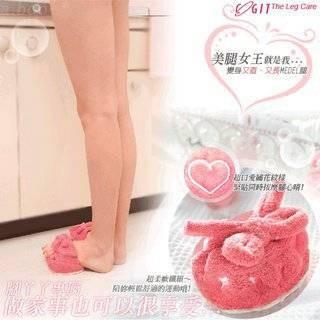 Foto Produk Slimming Slipper (Sendal Diet) dari Bamboopusatgrosir