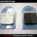 Foto Produk Charger Emergency Portable Untuk Semua Tipe Blackberry dari Nbs