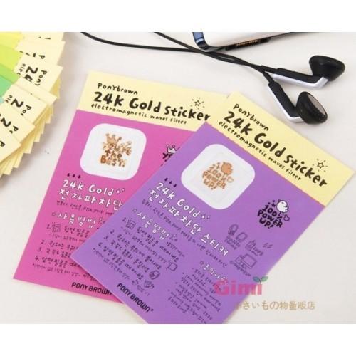 Foto Produk Stiker Anti Radiasi HP Lapis Emas 24K. dari Silly Shop