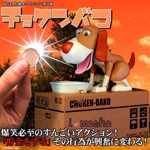 Foto Produk Celengan Anjing dari Toastshop