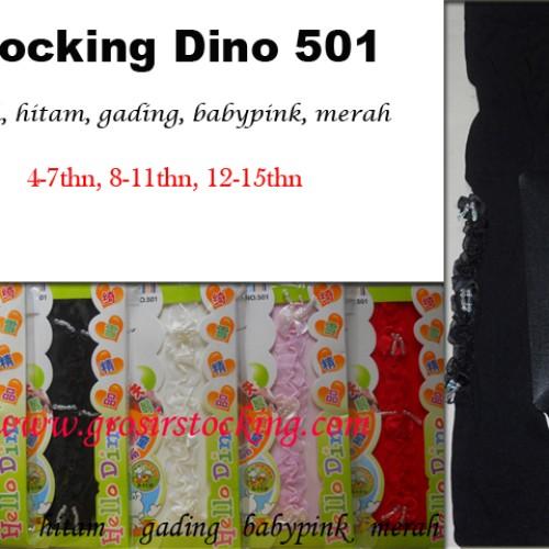 Foto Produk Stocking Anak Dino Tipe 501 Untuk  4 - 15 Tahun dari Grosir Stocking