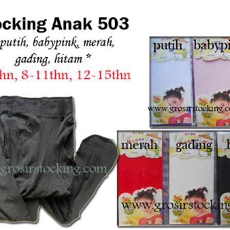 Foto Produk Stocking Anak Dino Tipe 503 Untuk 4 - 15 Tahun dari Grosir Stocking