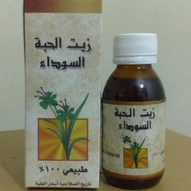 Foto Produk Minyak Habbatus Sauda Abu Jamal Gold 125 Ml Jeddah Factory Co. dari TIMUR TENGAH SHOP