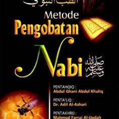 Foto Produk METODE PEGOBATAN NABI dari Hijaz Colection