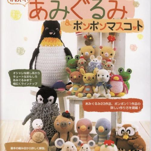 Foto Produk E-BOOK AMIGURUMI dari Jimmy Shop