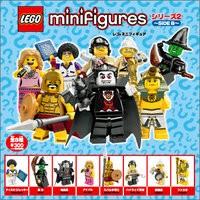 Foto Produk TAKARATOMY ARTS MINI LEGO SERIES 2 SIDE B dari MINICOLLECTABLES