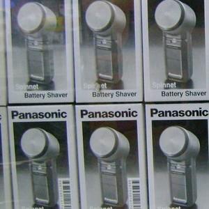 Foto Produk Panasonic Shaver ES-534 (battery included) dari Cipta Trading