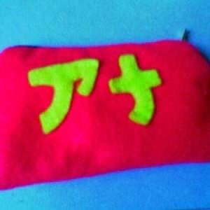 Foto Produk sarung handphone dari Tokobaik