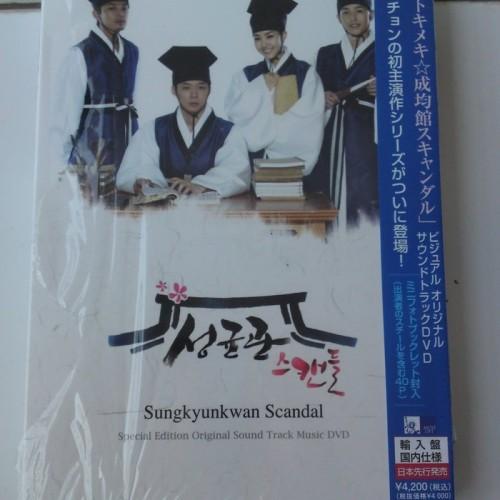Foto Produk Sungkyunkwan Scandal Visual Original Soundtrack DVD (English Subtitled) = 1DVD dari Haruna88 Online Shop