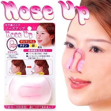 Foto Produk ORIGINAL Nose Up Pink  dari Fosasie_shop