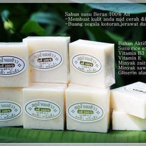 Foto Produk Sabun Beras Thailand ( RICE MILK SOAP ) dari Loveable Shop