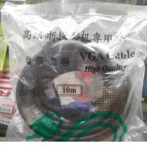 Foto Produk KABEL VGA M/M   HIGH QUALITY ( 10 METER ) dari Versus Store