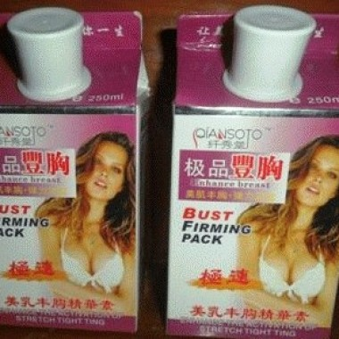 Foto Produk Qiansoto Firmming Cream dari Grosir Beauty