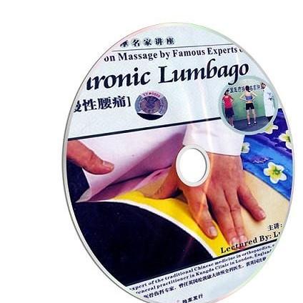 Foto Produk Lectures on Massage Chronic Lumbago dari Tokobukuplus