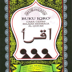 Foto Produk IQRO BESAR Belajar Membaca Al Qur'An Ukuran Besar dari SUFIJAYA HERBAL & BUKU