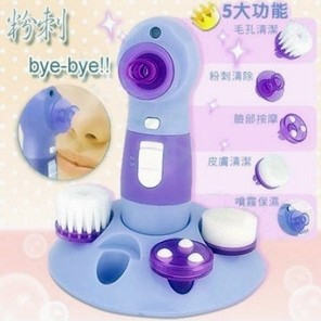 Foto Produk Power Perfect - Pore Cleaner (4 In 1) - Goodbye Komedo !! dari @Srentul MBois