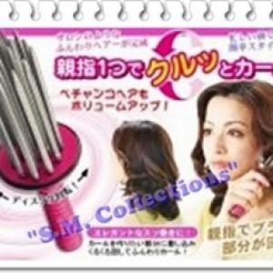 Foto Produk Sisir Air Curly Comb 24 Pin Styler ADJUSTABLE ! dari @Srentul MBois