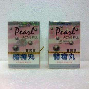 Foto Produk Pearl Acne Pill, Obat Jerawat dari ramuan herbal Cina, 100% Herbal Ampuh dan Aman dari SemuaHerbal