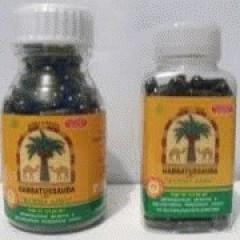 Foto Produk HABBATUSAUDA CAP KURMA AJWA 210 & 120 KAPSUL dari Al Rifa'i Herbal Bakasi