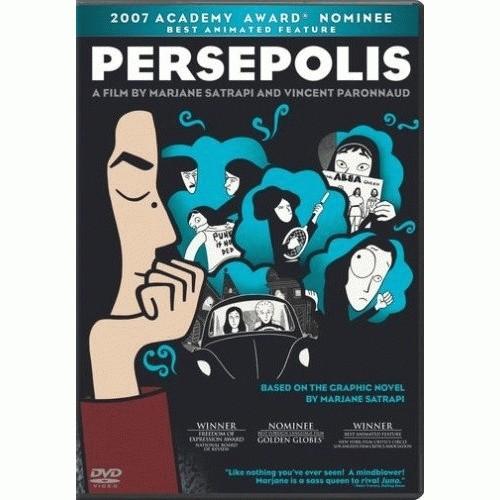 Foto Produk Persepolis (MPA024/2007) dari Kemang DVD Premium