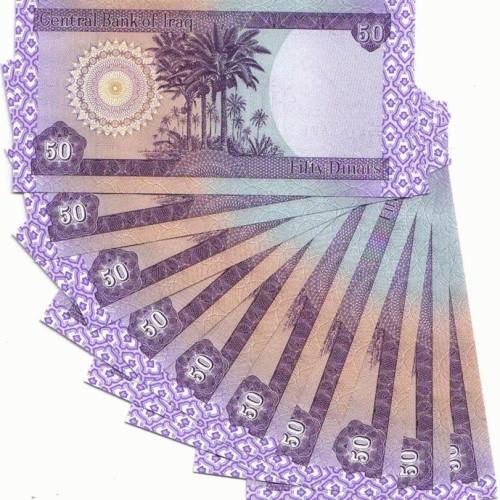 Foto Produk Paket 10 Lembar Dinar Irak Pecahan 50 Dinar dari Uang kuno
