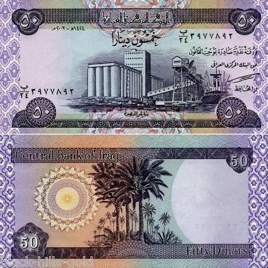 Foto Produk Dinar Irak Pecahan 50 Dinar dari Uang kuno
