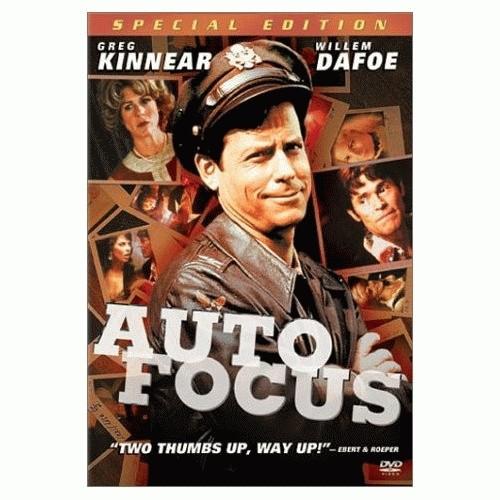 Foto Produk Auto Focus (MAA033/2002) dari Kemang DVD Premium