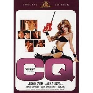 Foto Produk CQ (MCA036/2001) dari Kemang DVD Premium