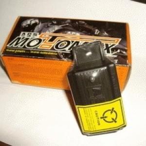 Foto Produk APS motomax coil booster dari Sinar Ciledug Motor