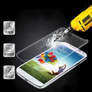 Foto Produk Explosion Proof Screen Guard (Anti Gores canggih tahan gores & tekanan besar) for Samsung Galaxy S4 dari Elenna-Store
