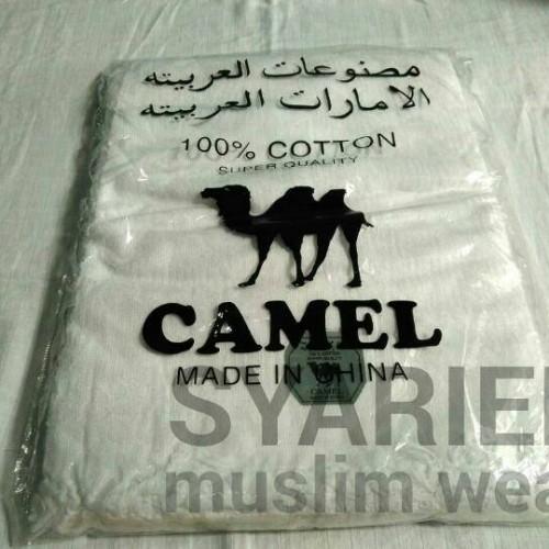 Foto Produk Kain Ihram Haji/Umrah Pria - Camel (High Quality) dari Syarief Muslim Wear