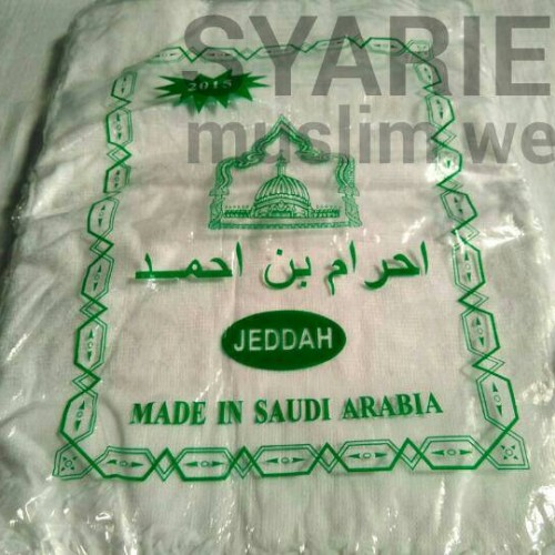 Foto Produk Kain Ihram Haji/Umrah Pria - Jeddah (High Quality) dari Syarief Muslim Wear