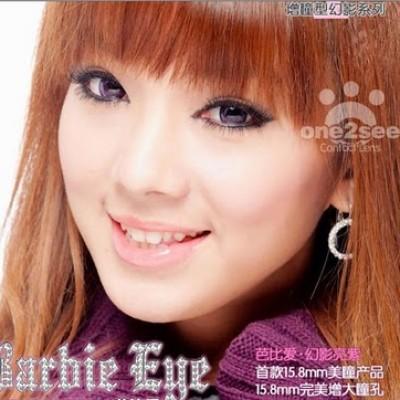 Foto Produk Softlens Barbie Eye Hurricane Violet (Ungu) dari Geo Eyes