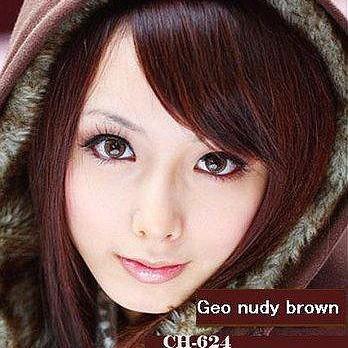 Foto Produk Softlens Geo Nudy Brown (Coklat) dari Geo Eyes