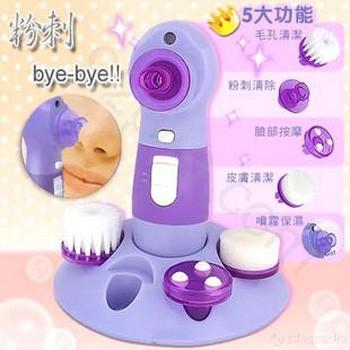Foto Produk Pore 4 In 1 dari Supplier Mainan