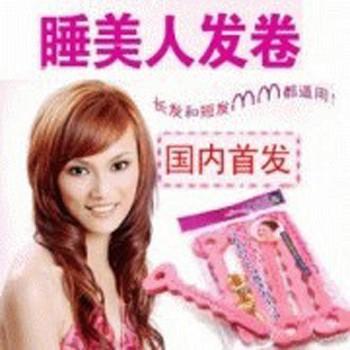 Foto Produk Bendy Hair Clip dari Supplier Mainan