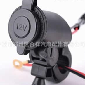 Foto Produk Socket charger motor 12V dari Elenna-Store