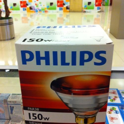 Foto Produk bohlam infraphill phillips ( lampu terapi ) dari evodia medika