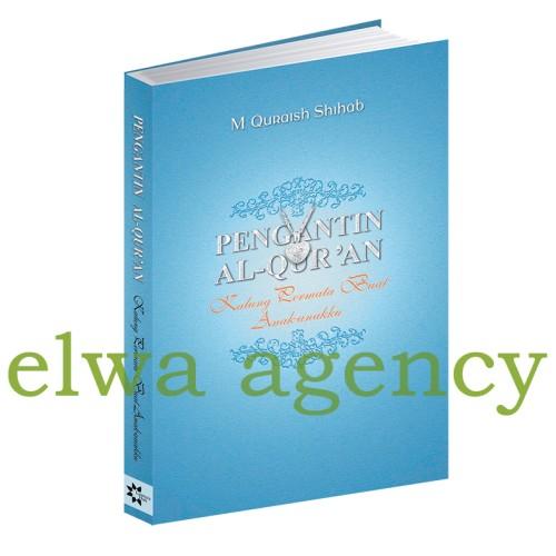 Foto Produk Penganting al-Qur'an dari ALMIRA AGENCY
