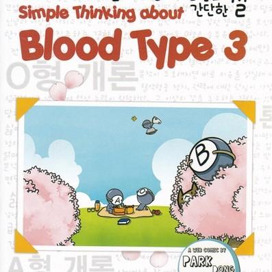 Foto Produk Simple Thinking About Blood Type 3 dari buku-murah