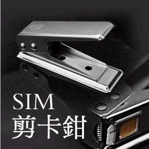 Foto Produk Alat Sederhana Pemotong Kartu SIM ke MicroSIM dari Ramayana Grosir